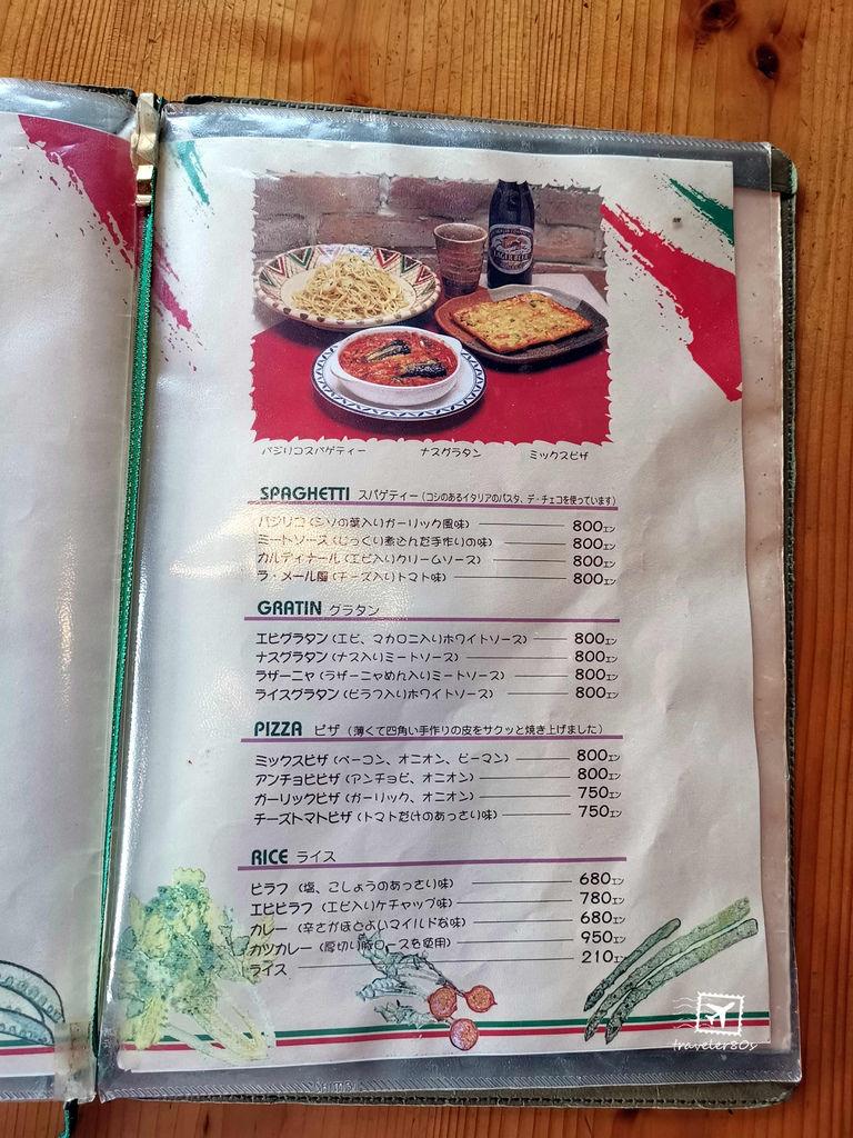 13 下灘午餐 (29)_MFW.jpg