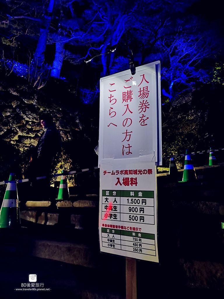 31 高知城TeamLab (12)_MFW.jpg