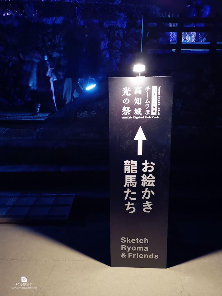 31 高知城TeamLab (87)_MFW.jpg