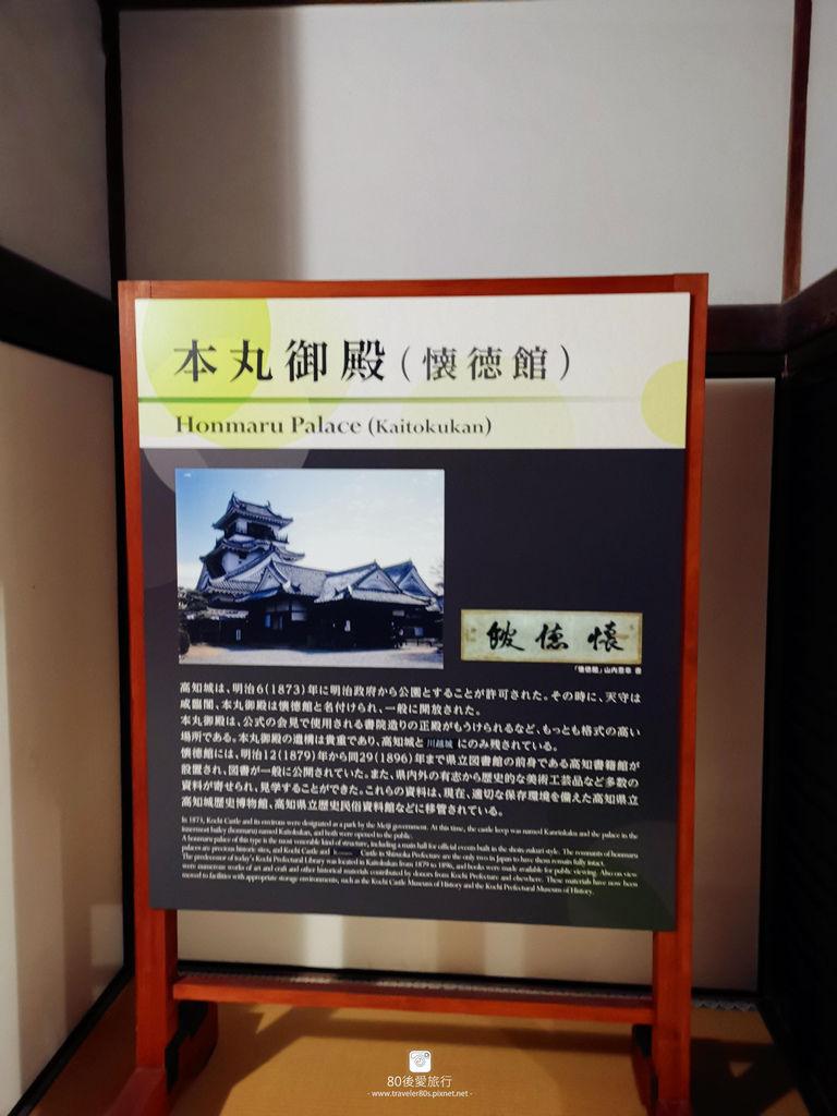 31 高知城TeamLab (105)_MFW.jpg
