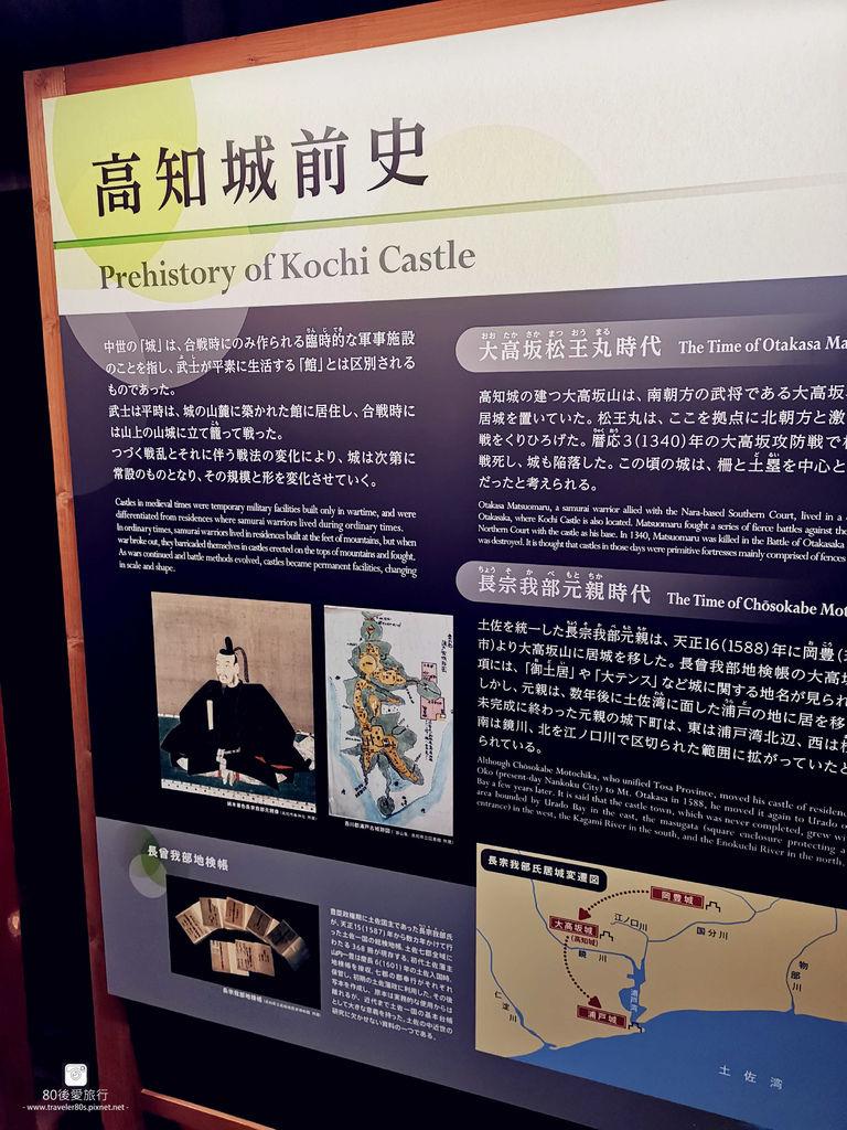 31 高知城TeamLab (109)_MFW.jpg