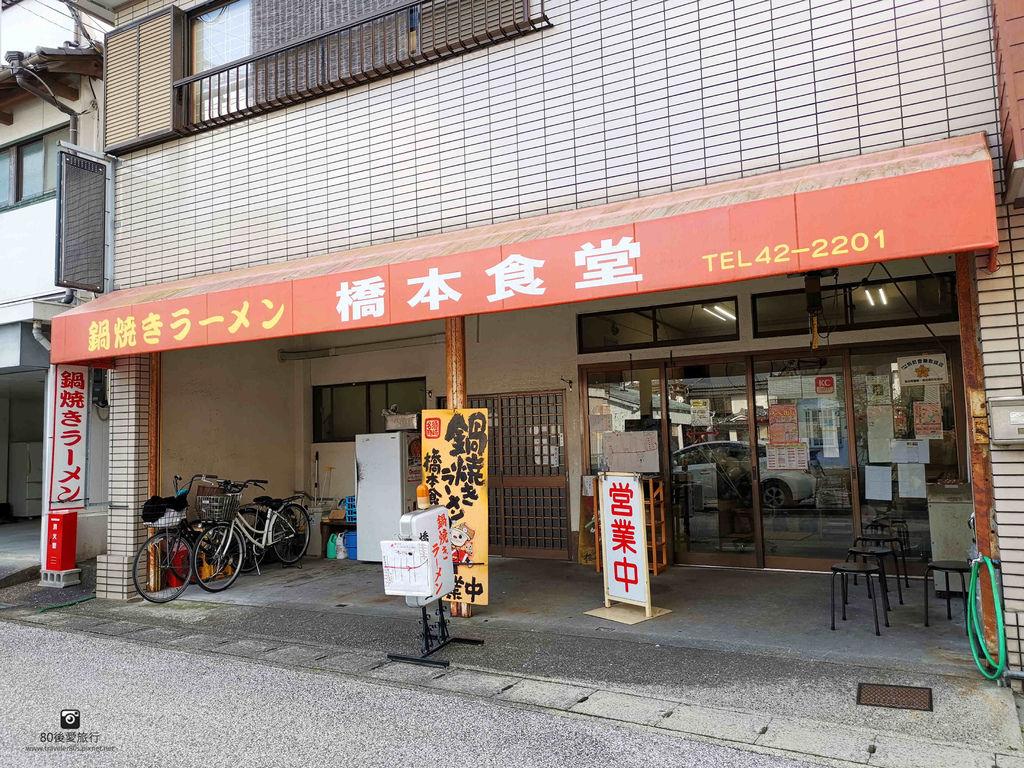 24 橋本食堂 (4)_MFW.jpg