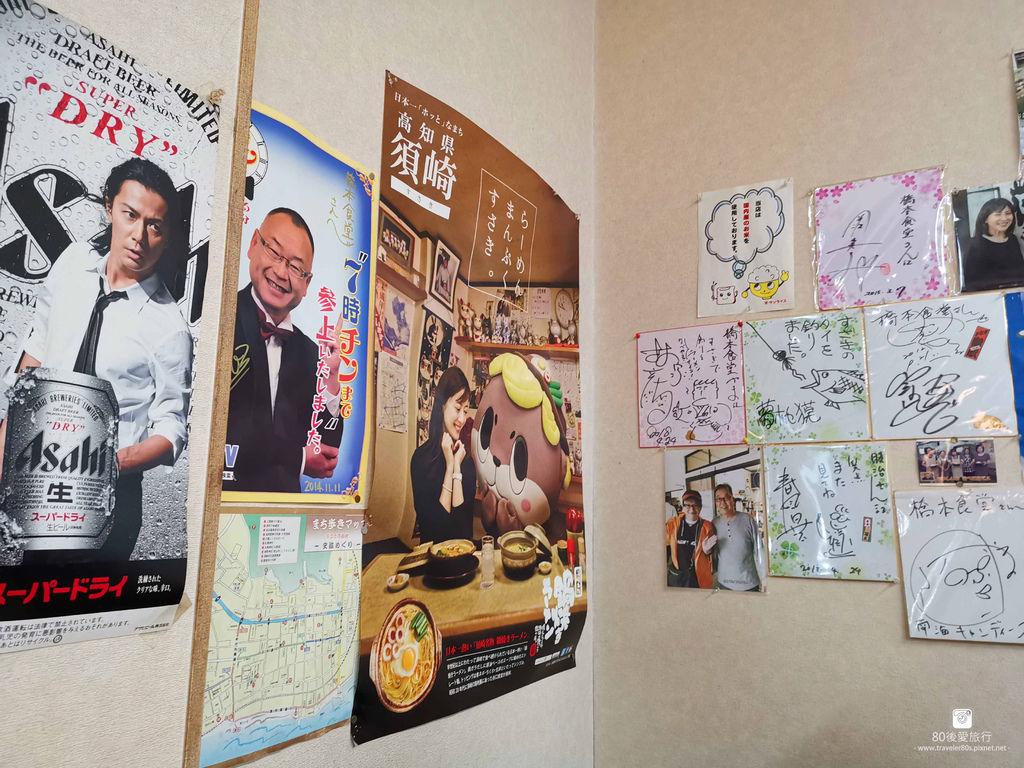 24 橋本食堂 (6)_MFW.jpg