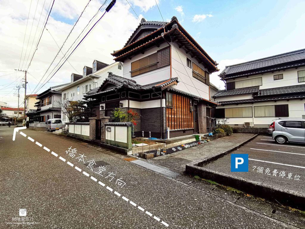24 橋本食堂 (37)_MFW.jpg