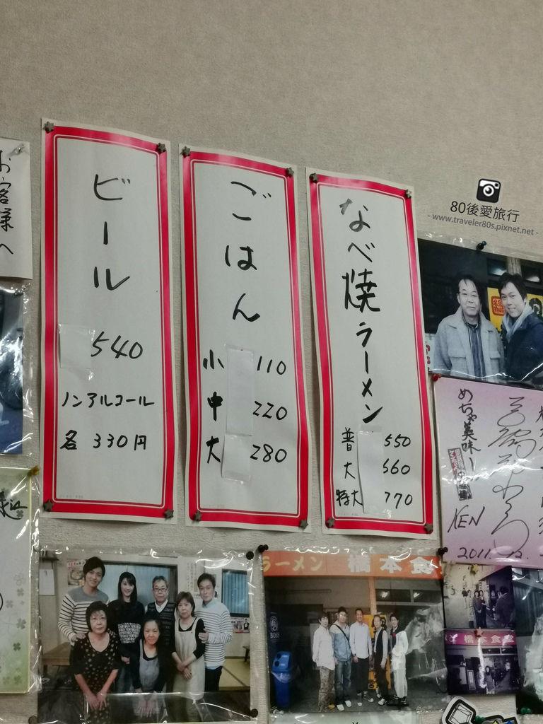 24 橋本食堂 (29)_MFW.jpg