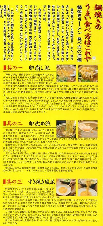橋本食堂001.jpg