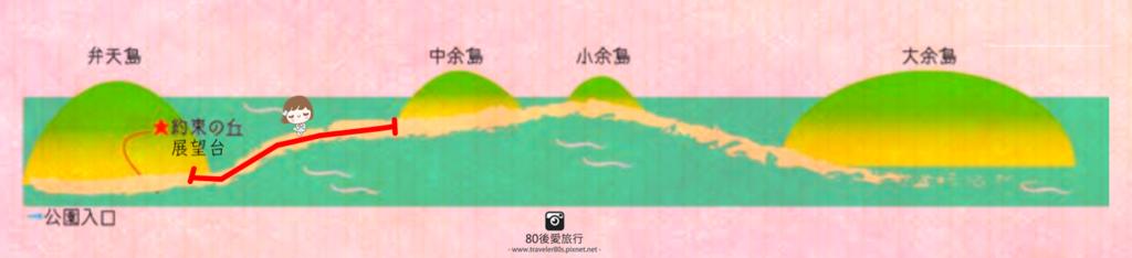 螢幕擷取畫面 (98).png