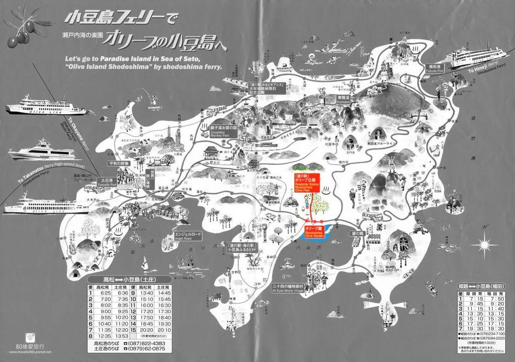 橄欖公園001_副本.jpg
