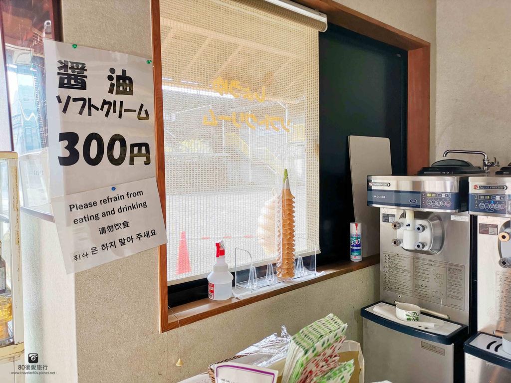 65 醬油紀念館 (12)_MFW.jpg