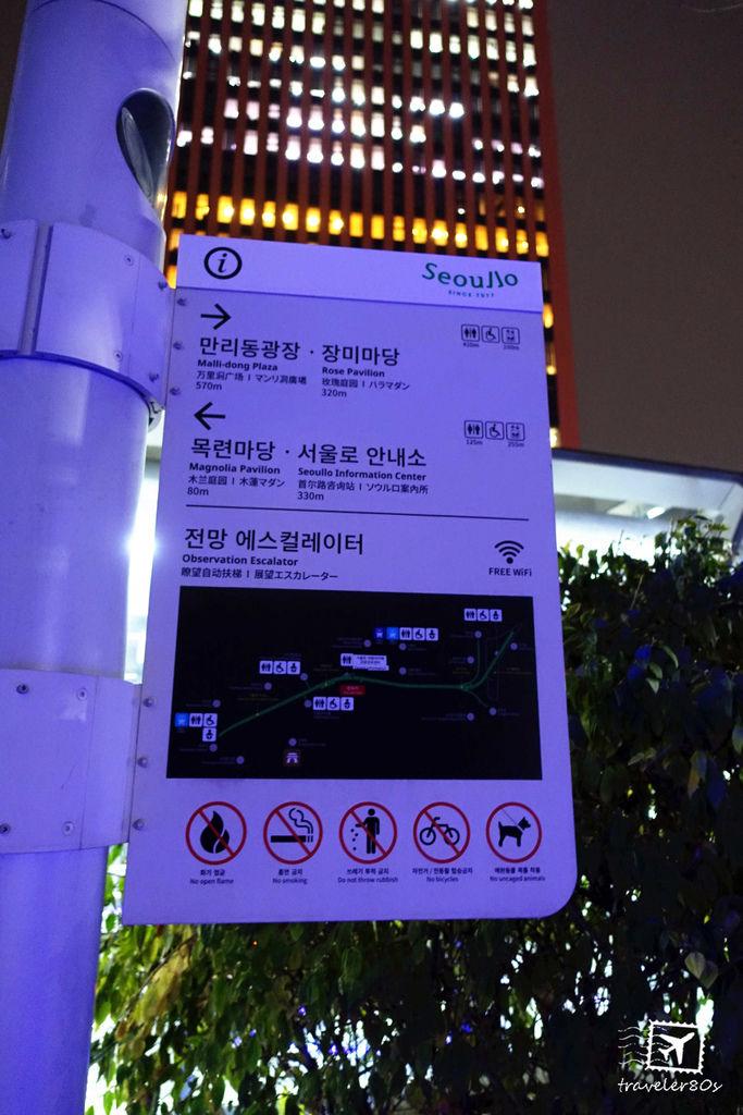 27 首爾路7017 (4)_MFW.jpg