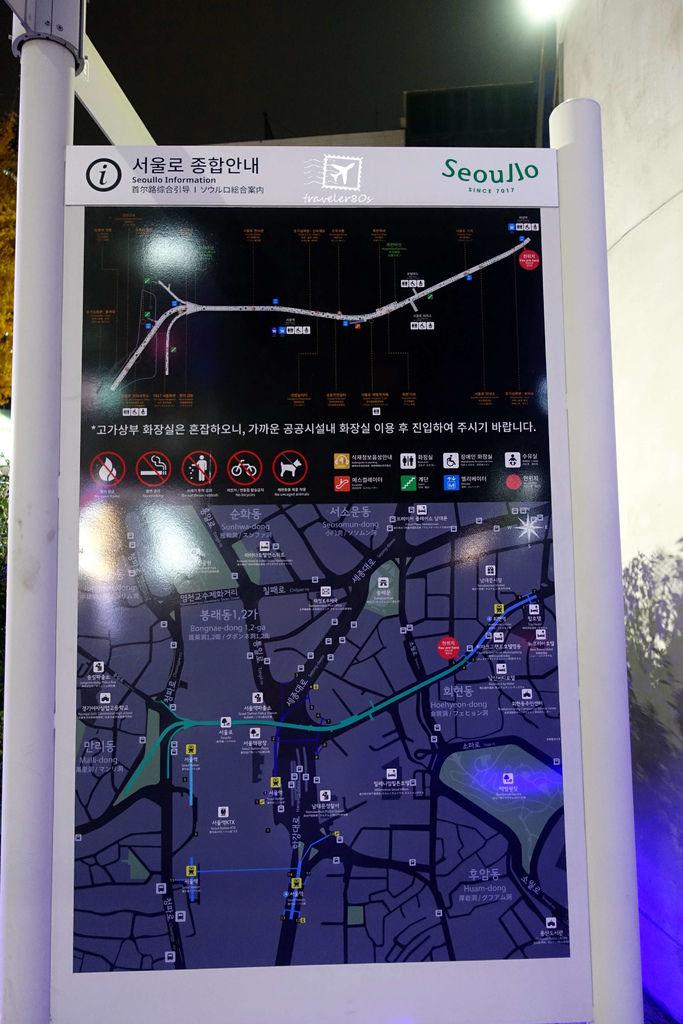 27 首爾路7017 (61)_MFW.jpg