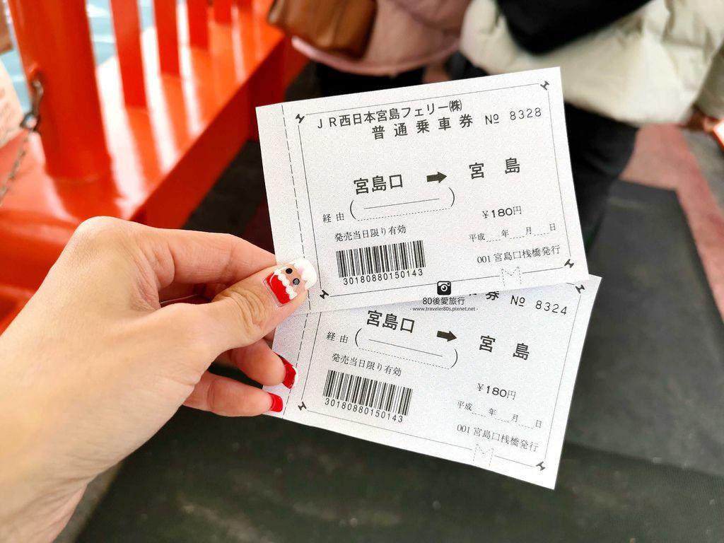 72 宮島 (10)_MFW.jpg