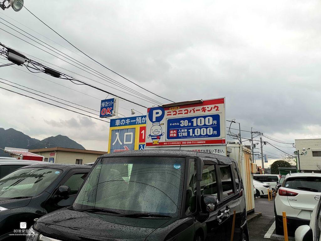 72 宮島 (3)_MFW.jpg