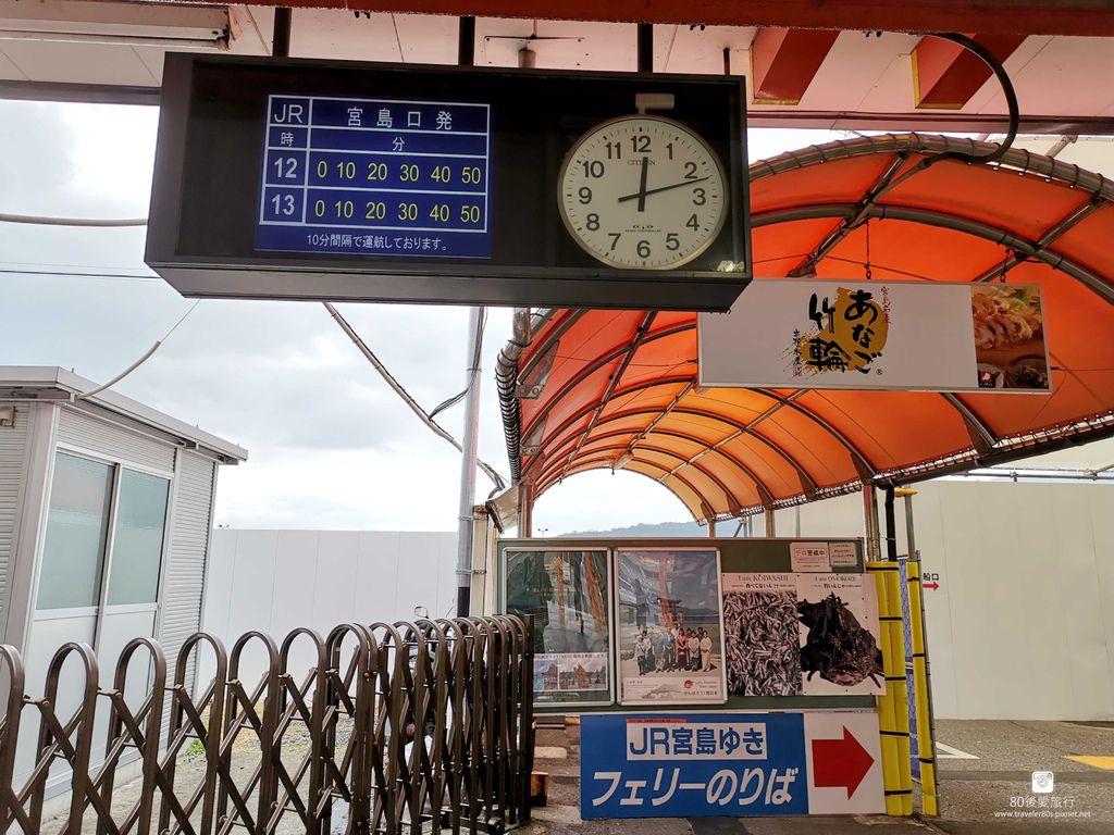 72 宮島 (5)_MFW.jpg