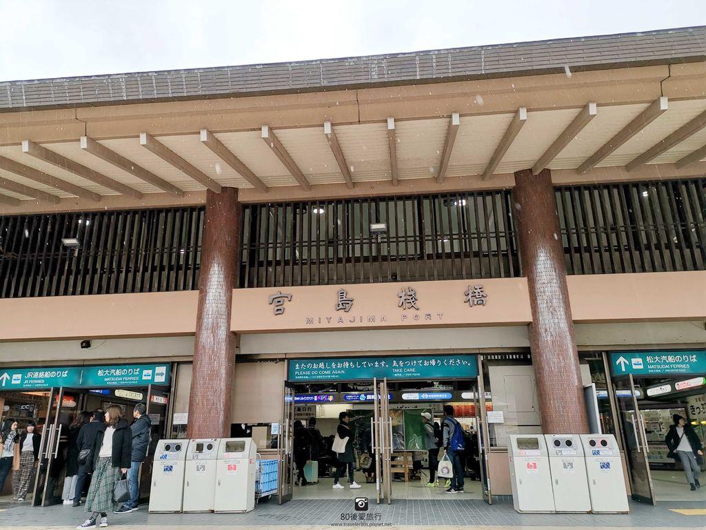 72 宮島 (62)_MFW.jpg