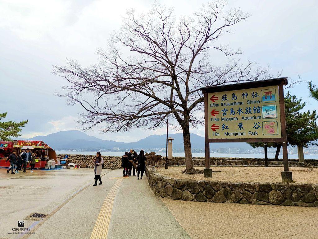 72 宮島 (69)_MFW.jpg