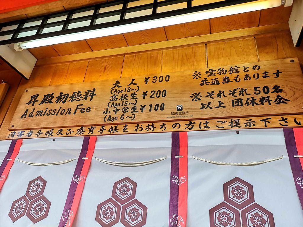 72 宮島 (139)_MFW.jpg