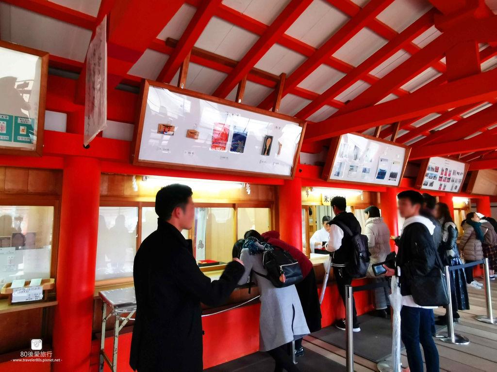 72 宮島 (269)_MFW.jpg