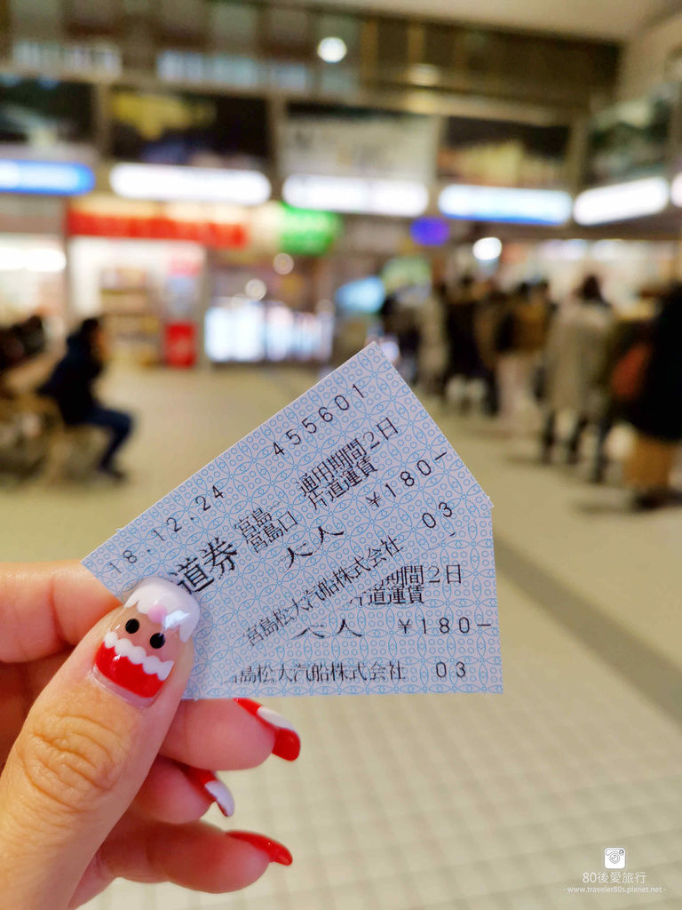 72 宮島 (468)_MFW.jpg
