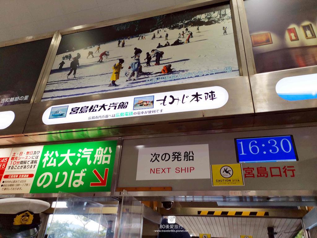 72 宮島 (470)_MFW.jpg