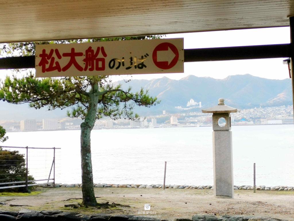 72 宮島 (471)_MFW.jpg