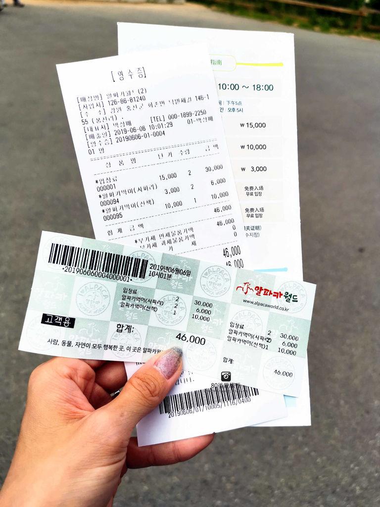 11 草泥馬牧場 (37)_MFW.jpg
