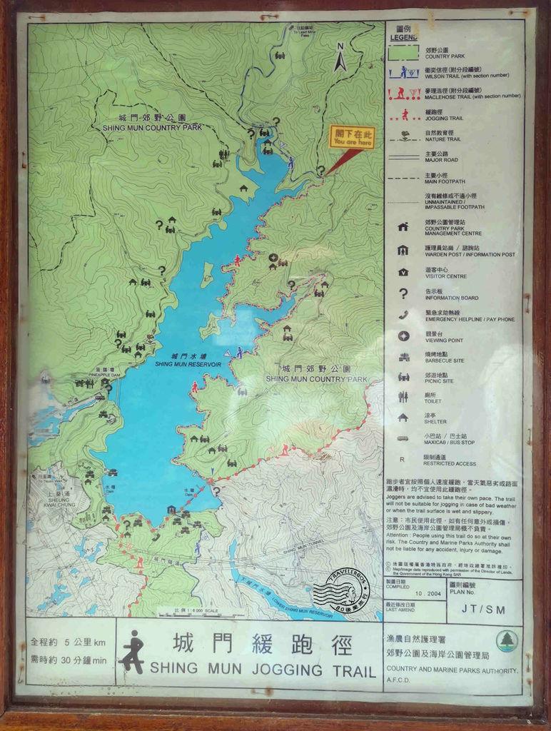 城門水塘 (92)_MFW.jpg