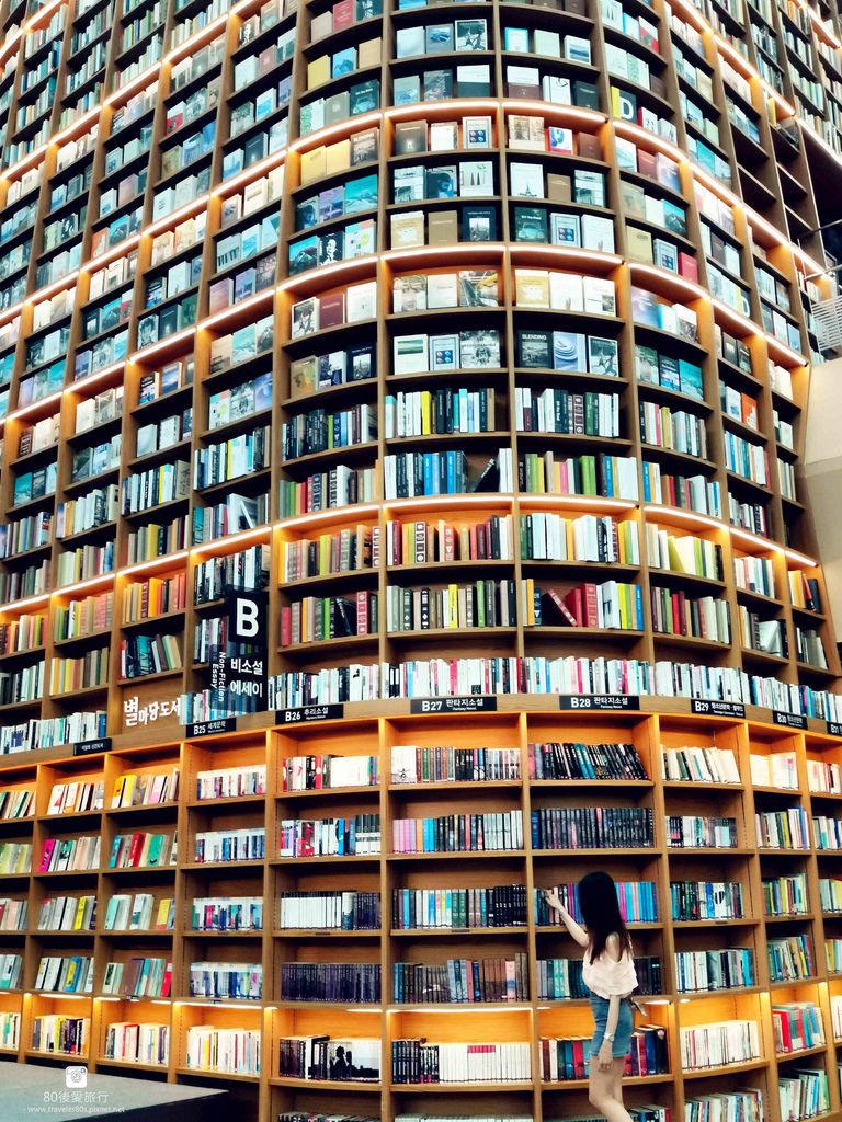 04 星光圖書館 (23)_MFW.jpg