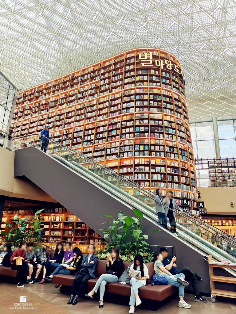 04 星光圖書館 (5)_MFW.jpg
