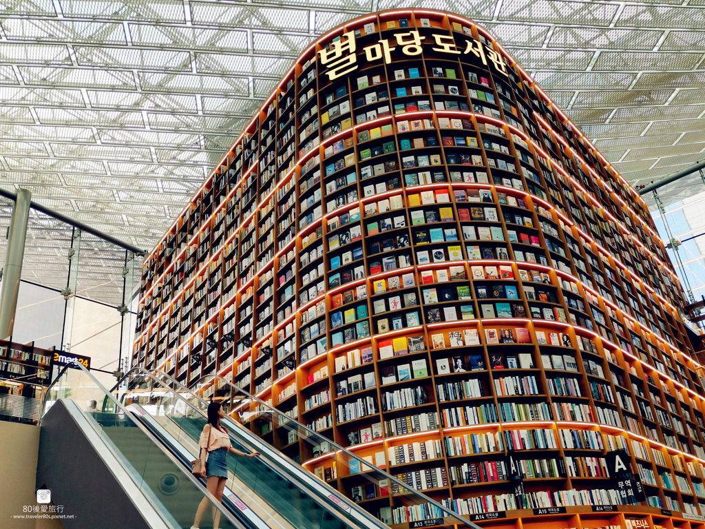 04 星光圖書館 (19)_MFW.jpg