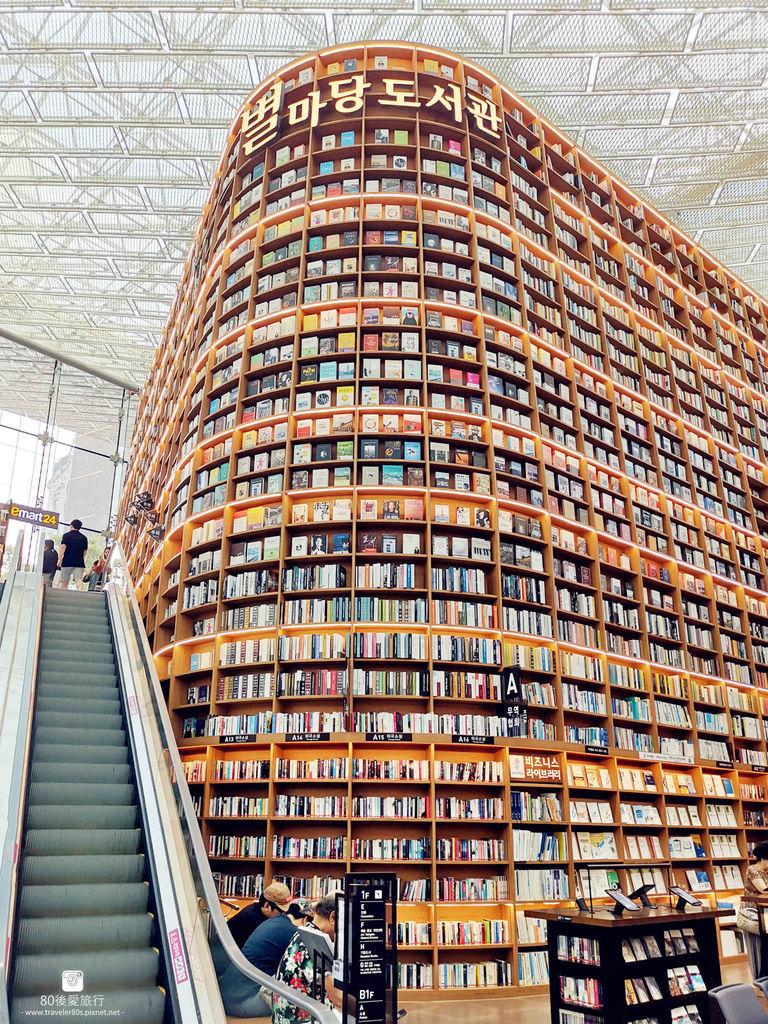 04 星光圖書館 (32)_MFW.jpg