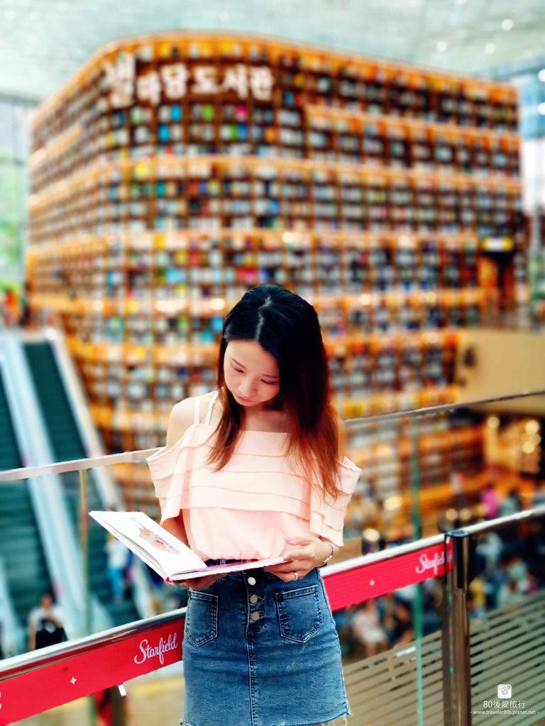 04 星光圖書館 (61)_MFW.jpg
