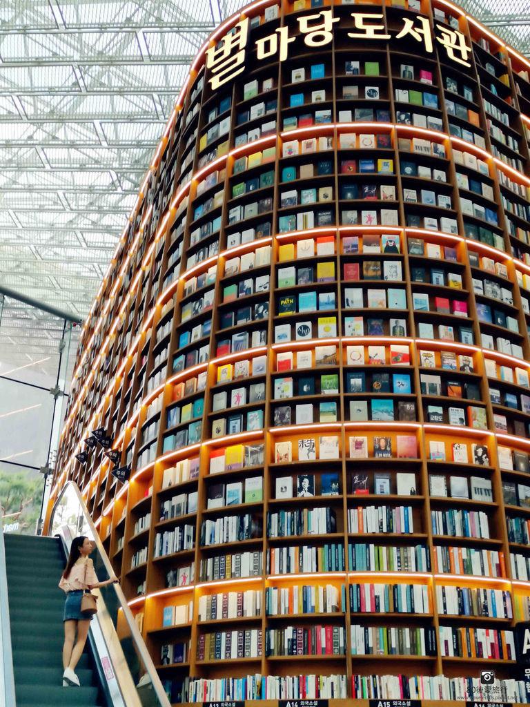 04 星光圖書館 (142)_MFW.jpg