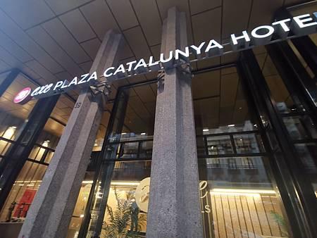 002 Exe Plaza Catalunya Barcelona (13).jpg