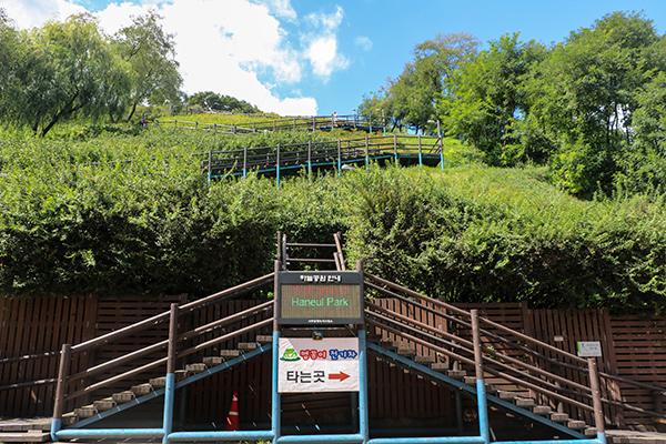 天空公園樓梯.jpg