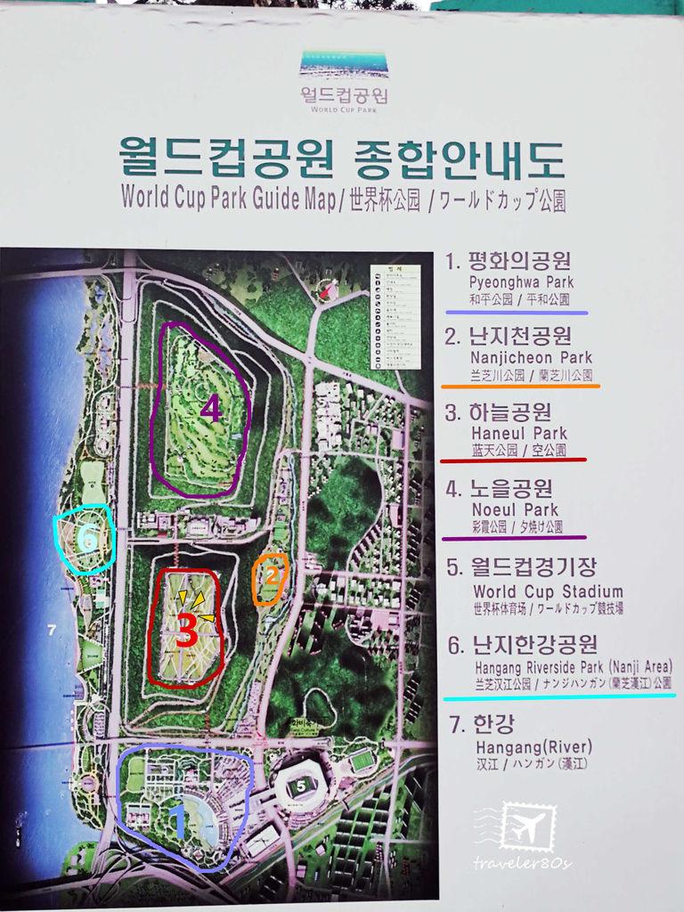 18 天空公園 (4)_MFW.jpg
