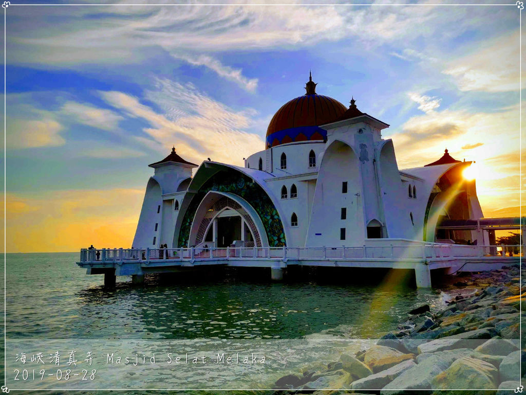 海峽清真寺.jpg