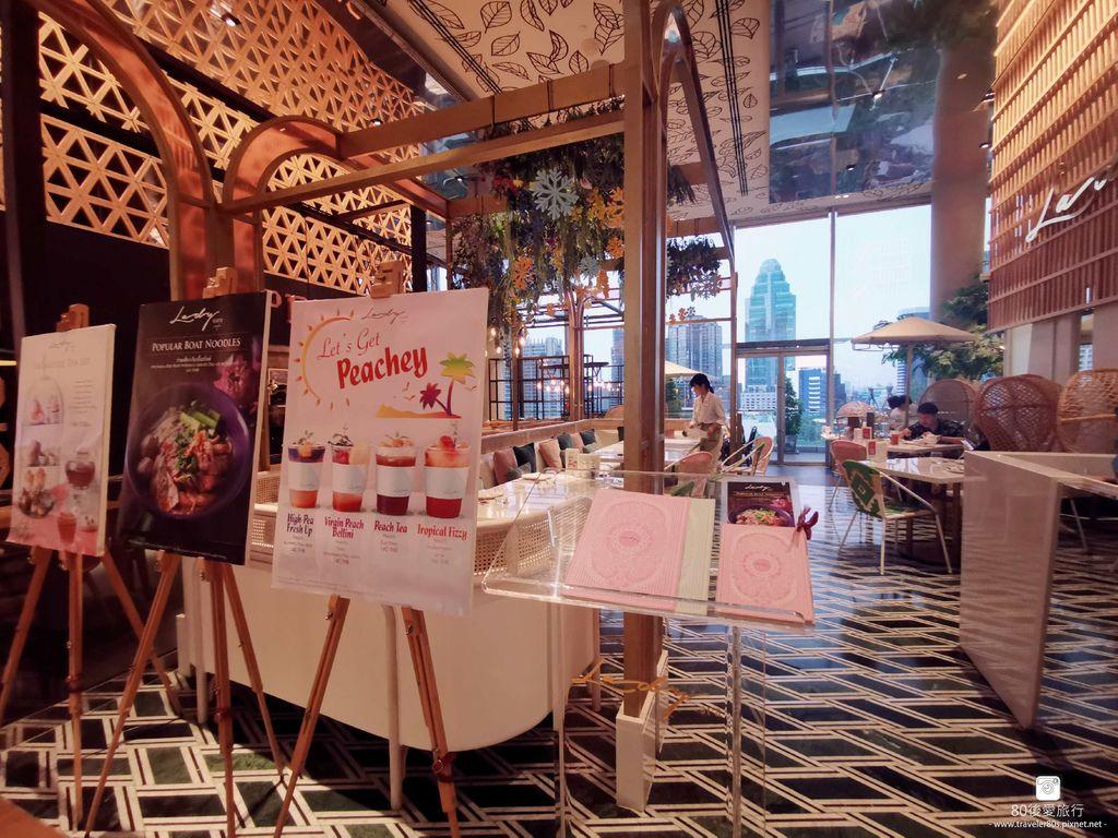 04 Lady Nara Café (21)_MFW.jpg
