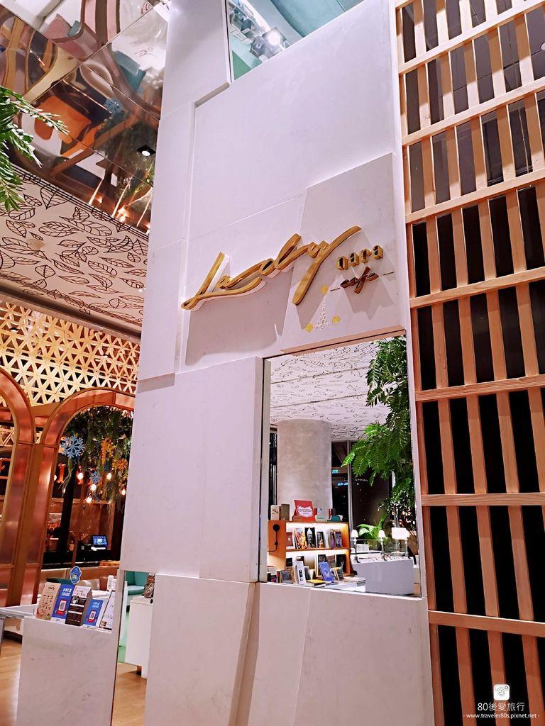 04 Lady Nara Café (47)_MFW.jpg