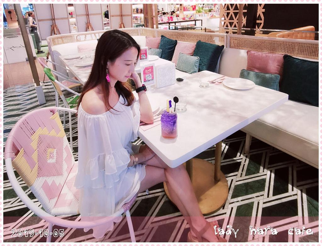lady nara café.jpg