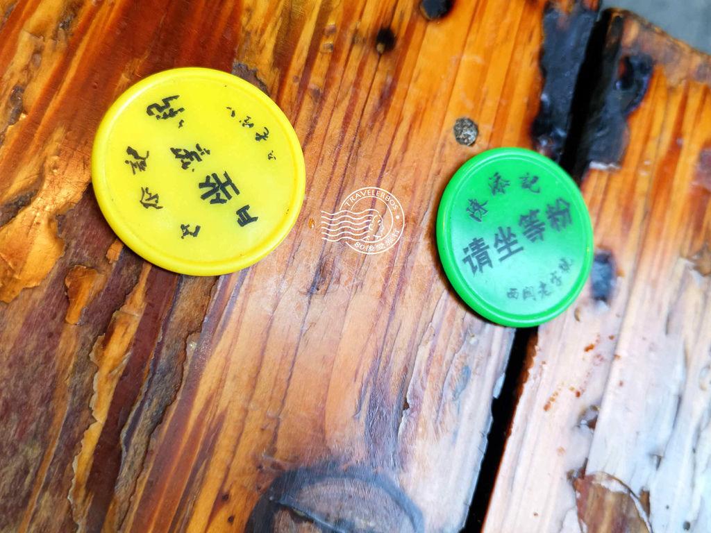 陳添記魚皮 (9)_80s.jpg