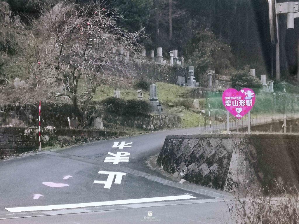 07 戀山形駅 (2)_80s.jpg