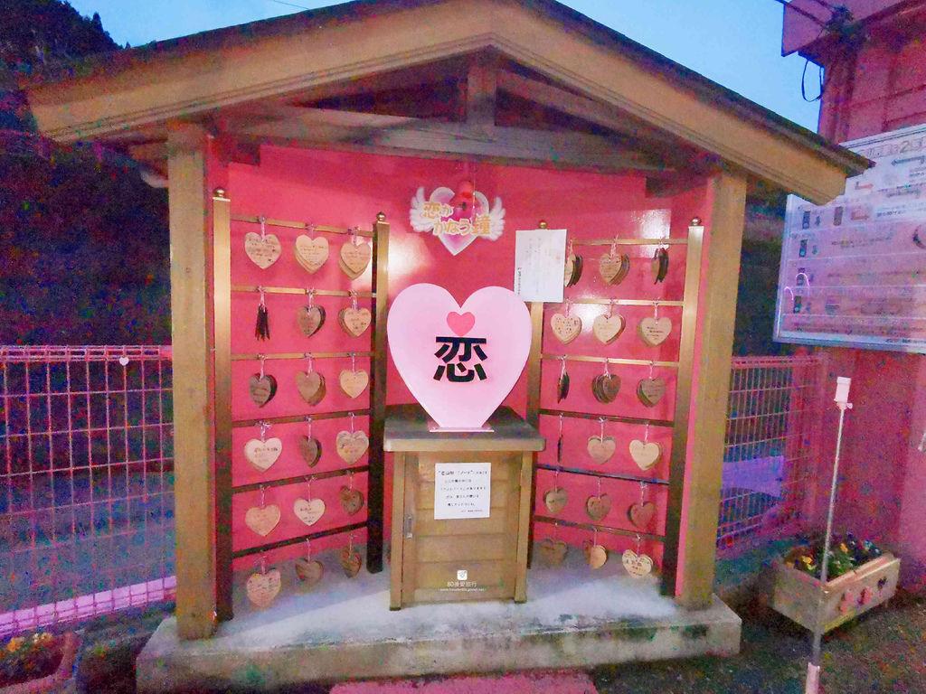 07 戀山形駅 (139)_80s.jpg