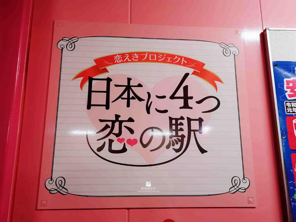07 戀山形駅 (134)_80s.jpg