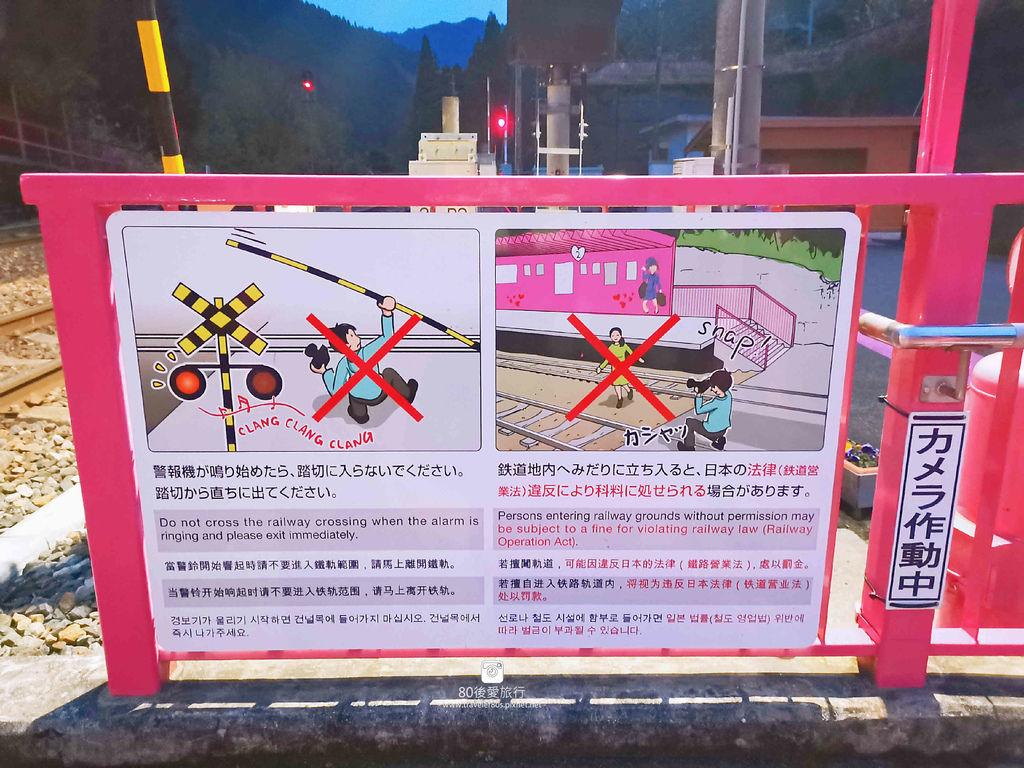 07 戀山形駅 (144)_80s.jpg