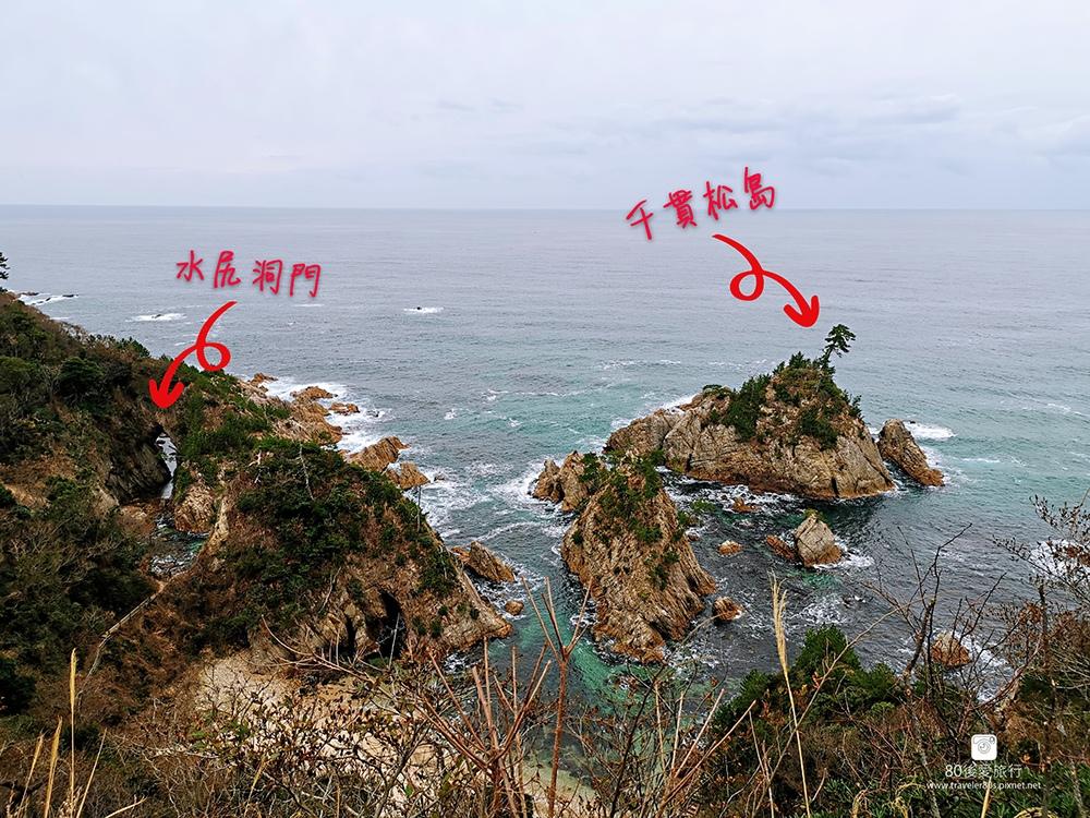 13 浦富海岸_水尻洞門 (4)_mh1581754648546.jpg