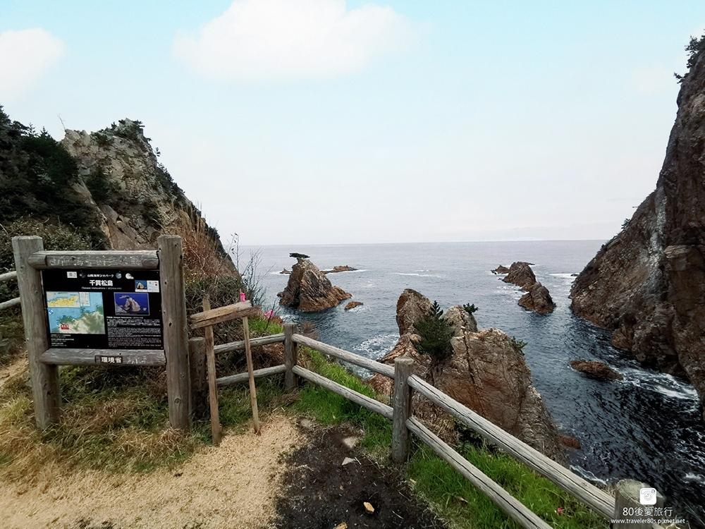 14 浦富海岸_千貫松島 (9)_80s.jpg