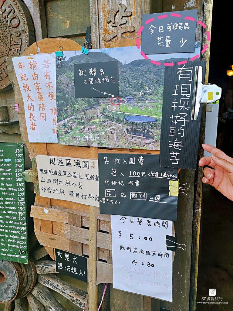 陽明山海芋 (11)_mh1584194920910_compress5.jpg