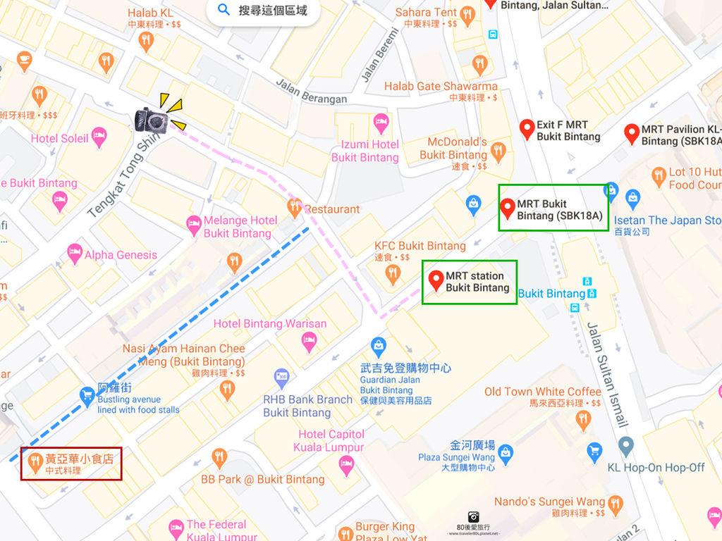 04 亞羅街 MAP.jpg