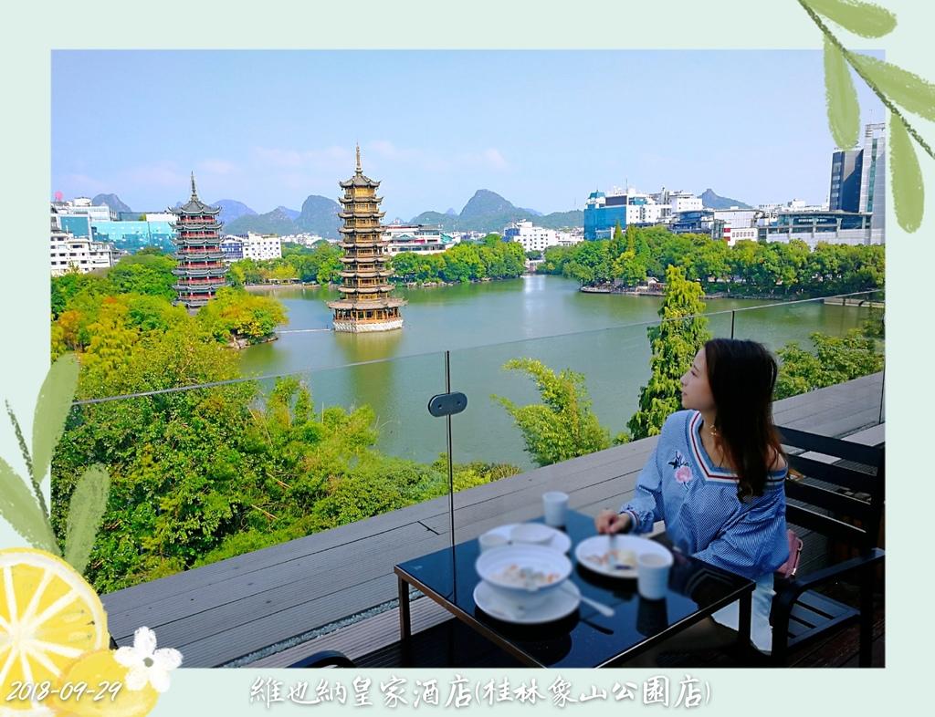 04 酒店餐廳+觀景台 (31.5)_mh1607264061550.jpg
